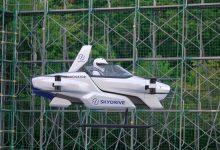 carro voador teve sucesso em voo teste